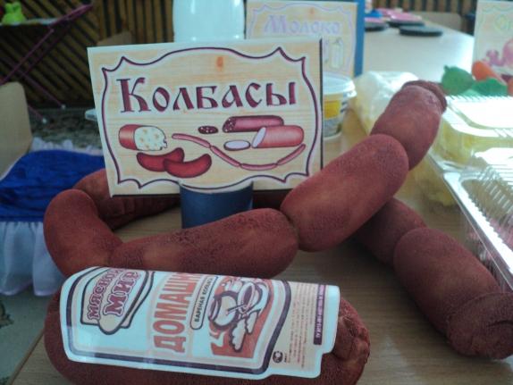 Как сделать колбасу для игры в магазин в детском саду